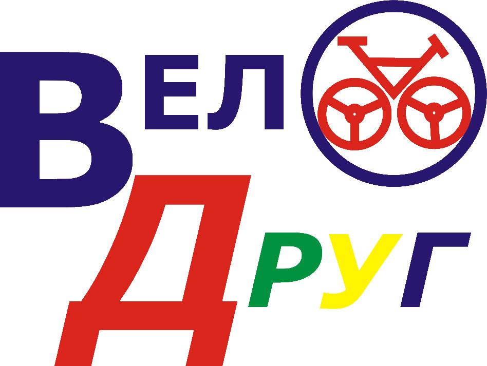 ВелоДруг